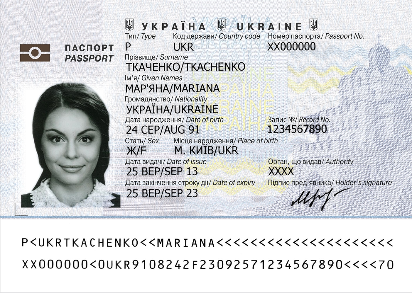 verify-someone-elses-passport